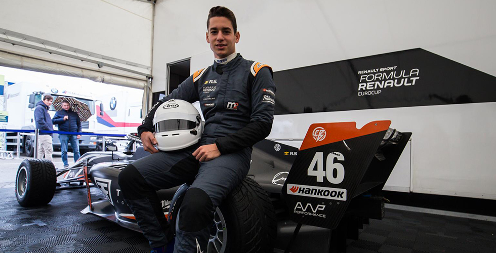Bölükbaşı Formula 3'te yarışacak